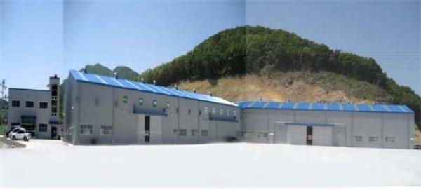 유화산업개발(주)경주공장신축공사 및 대지조성공사