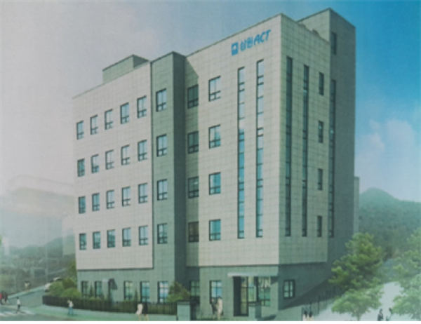 삼원ACT(주) 본사 복지동 신축공사