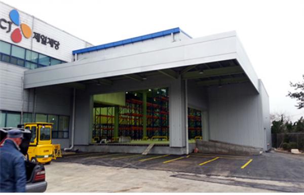 CJ프레시웨이(주) 프레시원전북(전주) 냉동/냉장창고 환경개선공사
